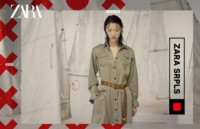 Zara owner Inditex bounces back from virus slump