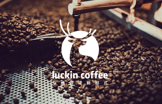 luckin coffee associated firms fined 9 mn over scandal