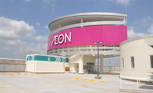 AEON launches second shopping centre in Vietnam