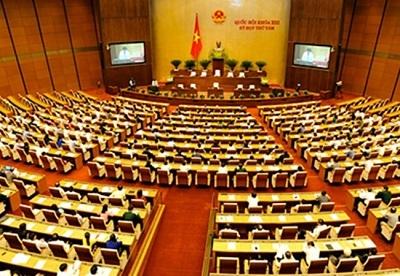 NA approves minimum salary increase plan
