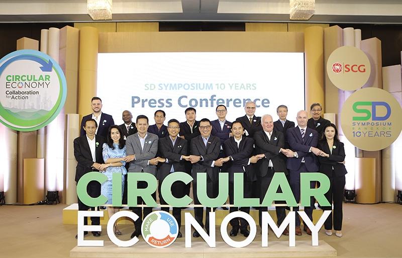scg pioneering for a circular economy