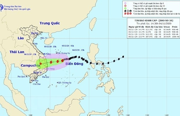 Storm Goni turns into low tropical pressure