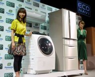 Panasonic fined in European price fixing case
