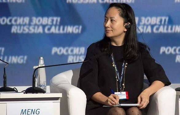 Huawei exec faces US fraud charges linked to Iran, court hears