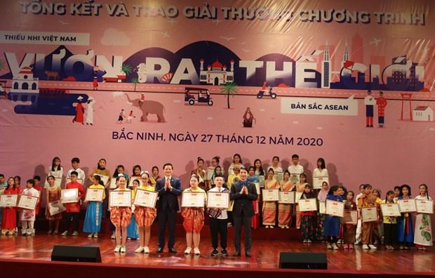 asean themed children programme awards winners
