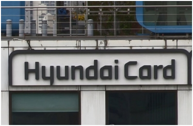 Hyundai Card fails to purchase 50 per cent stake in MSB's consumer finance firm FCCOM