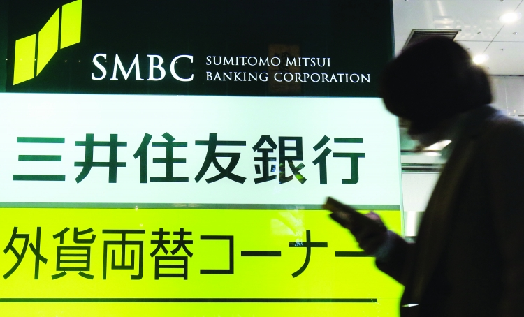 Japanese giant Sumitomo Mitsui Financial Group halts lending to new coal-fired power plants