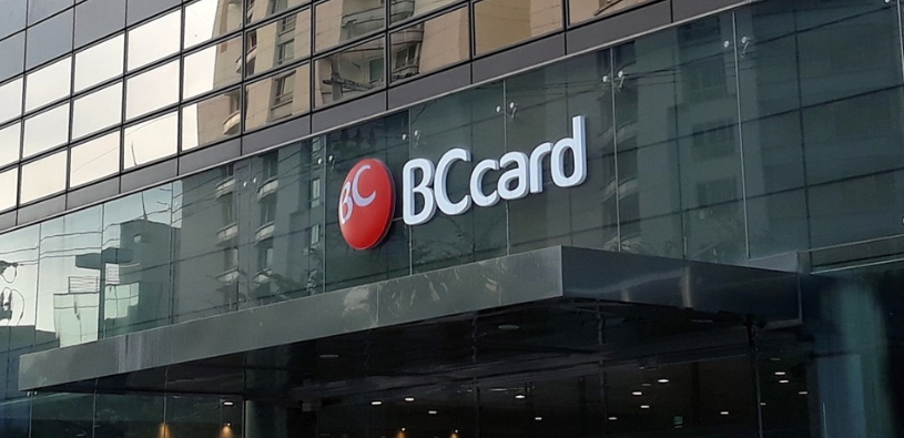 South Korean payment processor BC Card acquires 100 per cent stake of Wirecard Vietnam