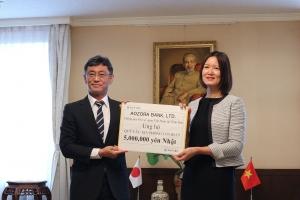Japanese lender Aozora Bank supports Vietnam's COVID-19 vaccine fund