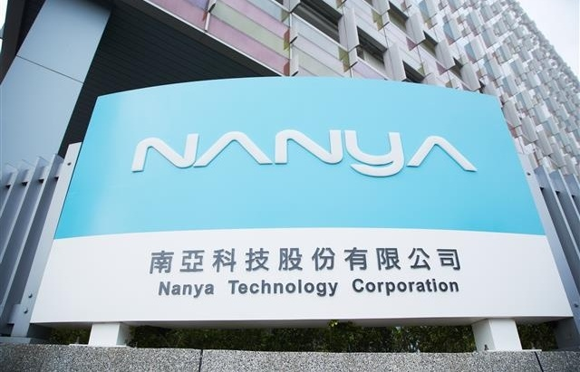 Taiwan's leading chip maker Nanya Technology expresses concerns over chip shortage