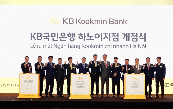 kb kookmin bank opens second vietnam branch in hanoi