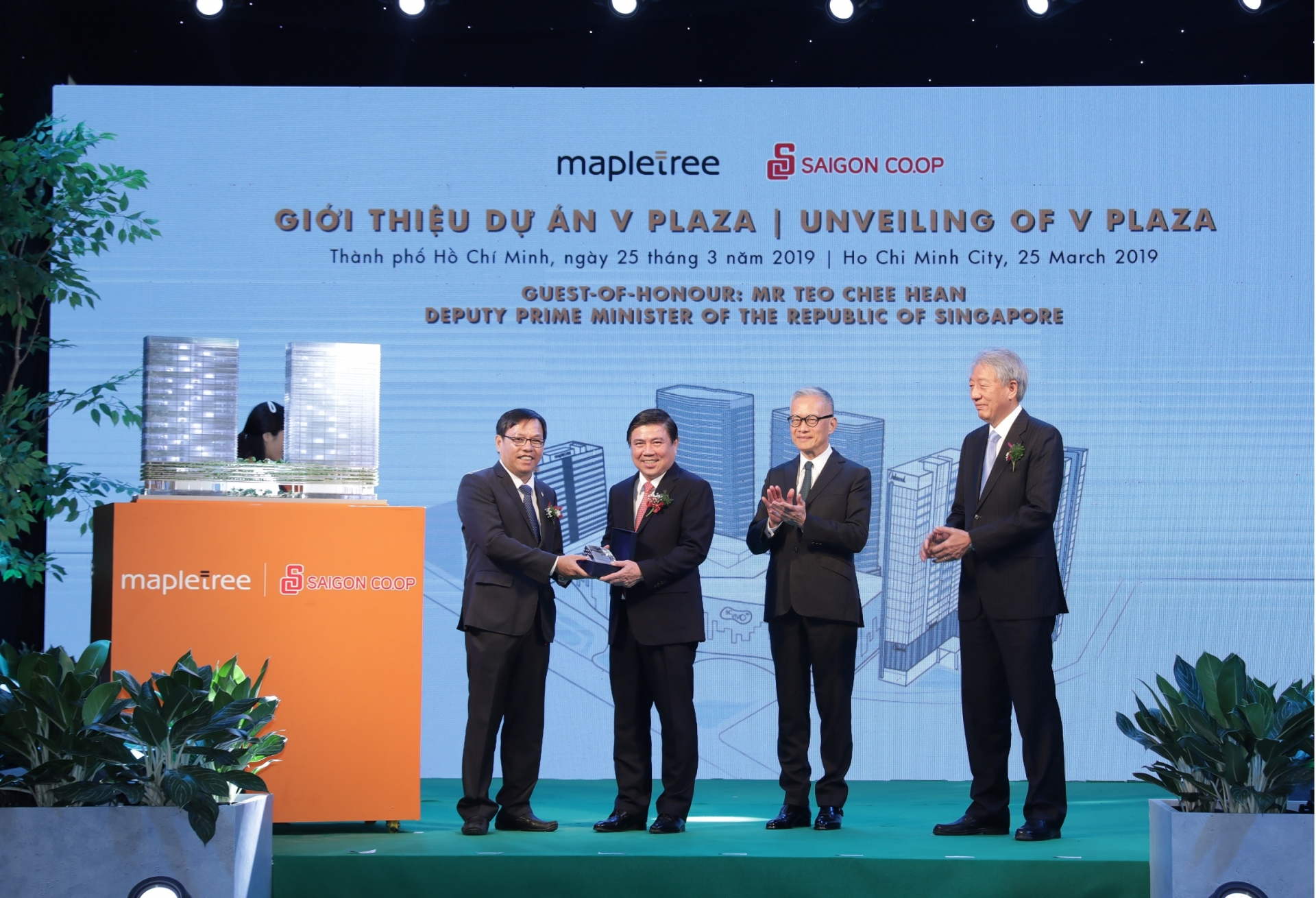 Mapletree unveils V Plaza and opens first serviced apartment