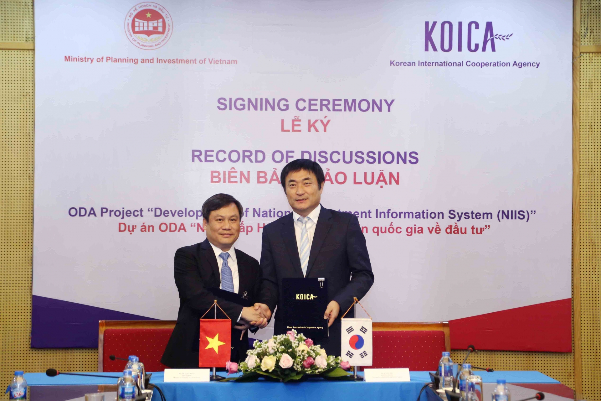 South Korea funds developing national investment information system