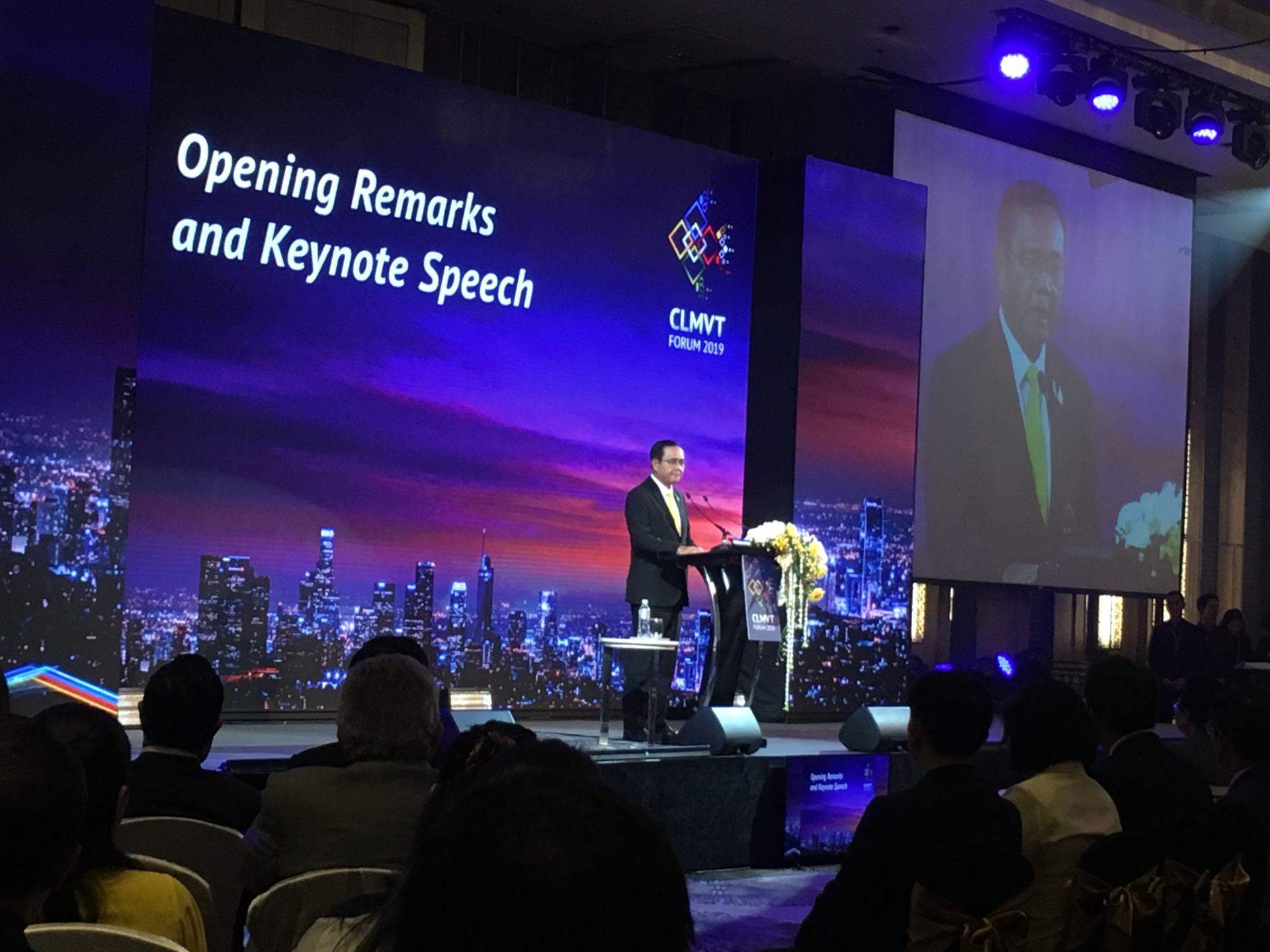 Synergy to transform region into Asia's new value chain hub
