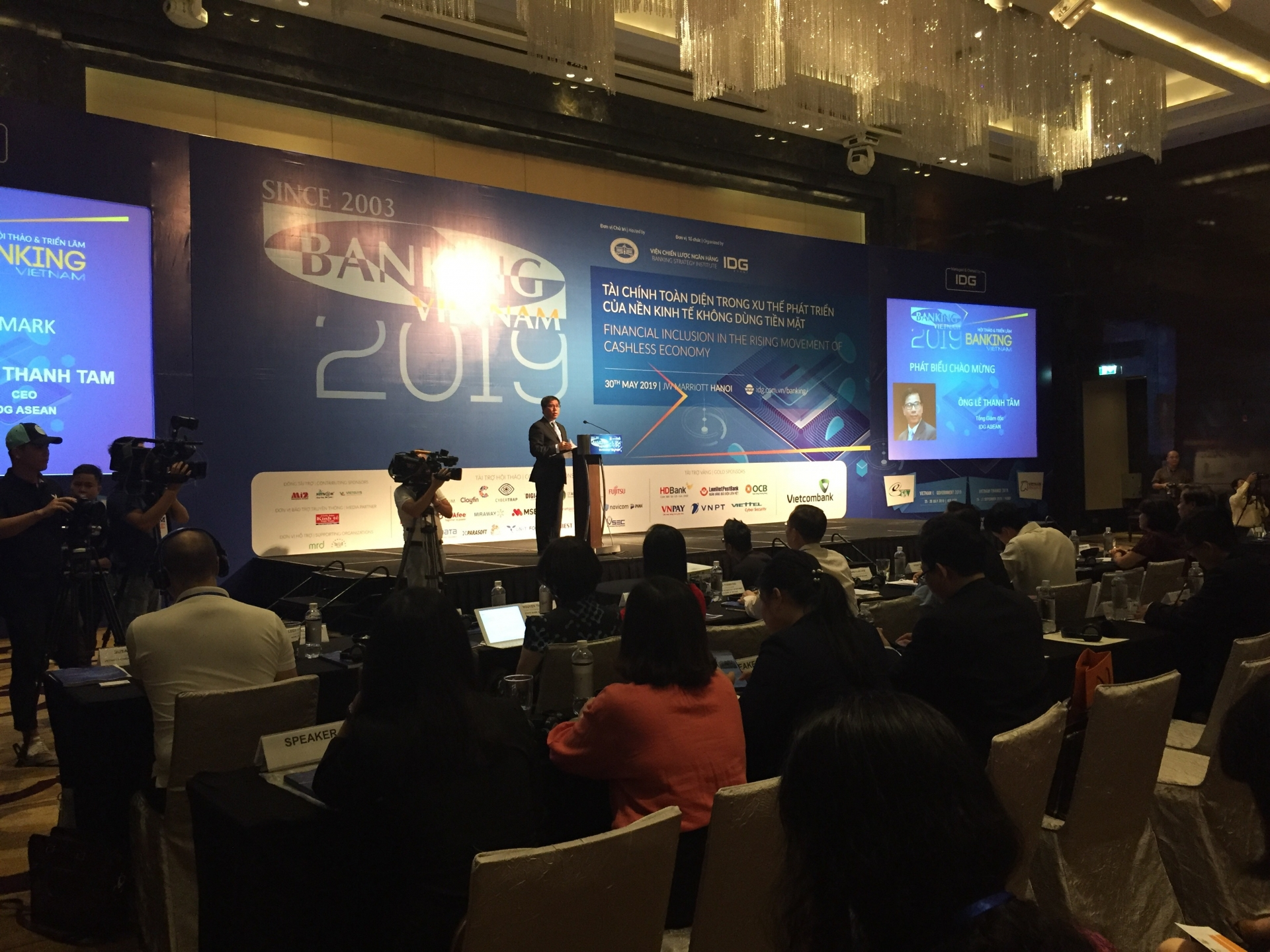 Security World 2019: security for banking and state management