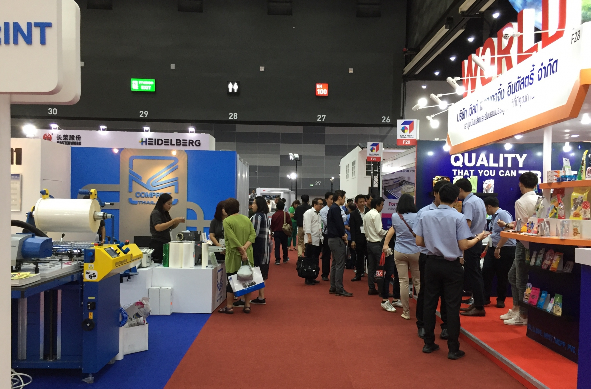 Vietnam among top five visitor markets to Pack Print International 2019