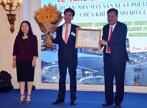 Hyosung Group gets nod for $1.2 billion complex in Vietnam