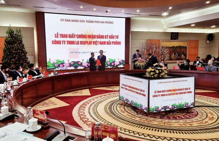 LG Display Vietnam Haiphong increases capital by $750 million