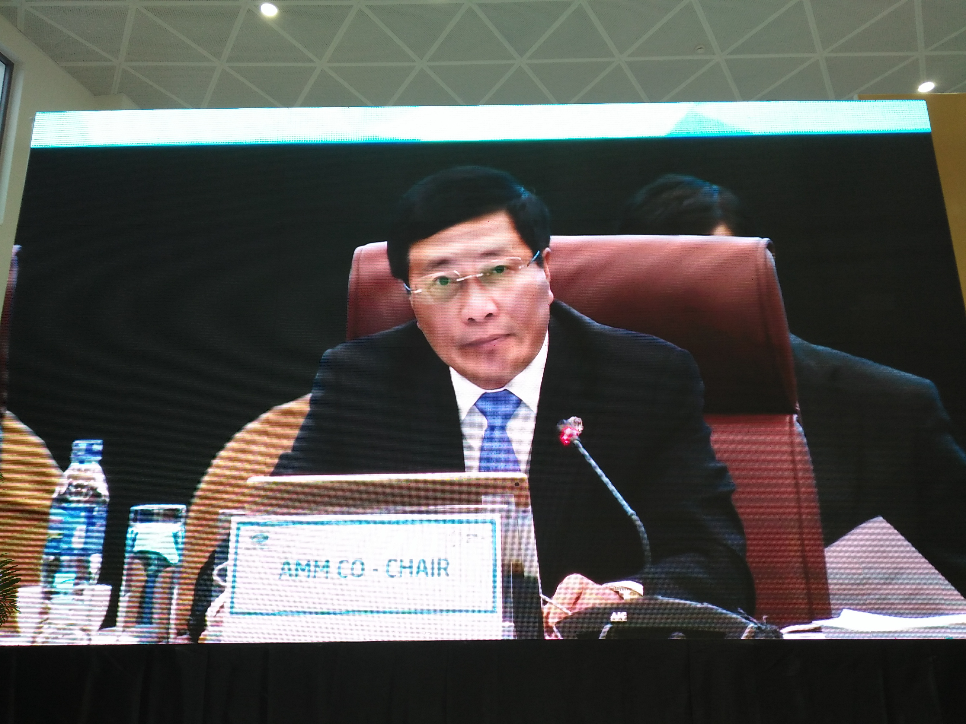 29th APEC Ministerial Meeting launched