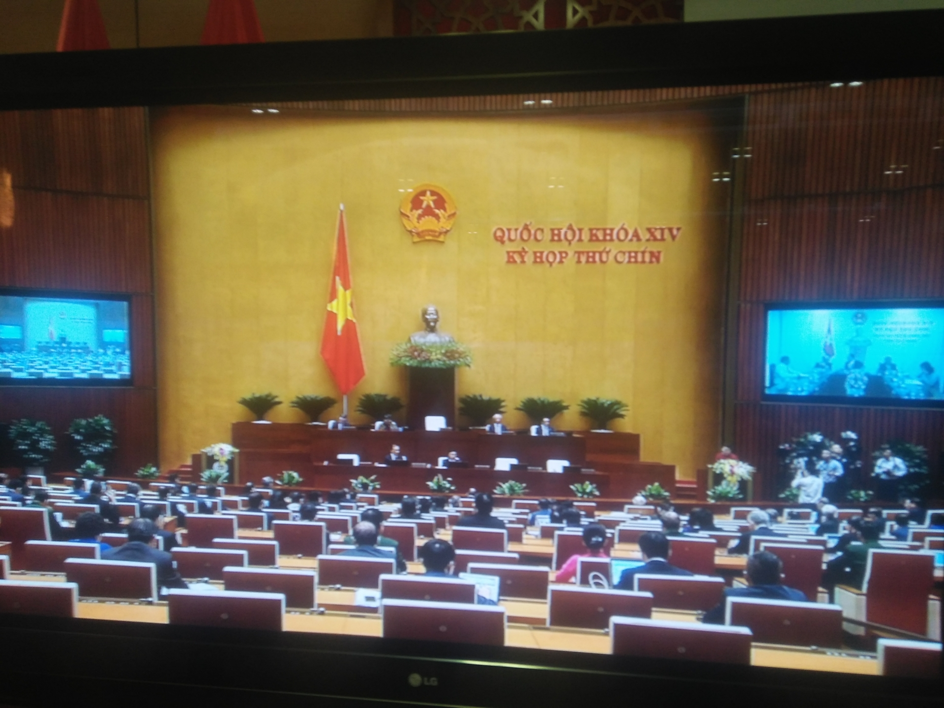 National Assembly will focus more on international integration
