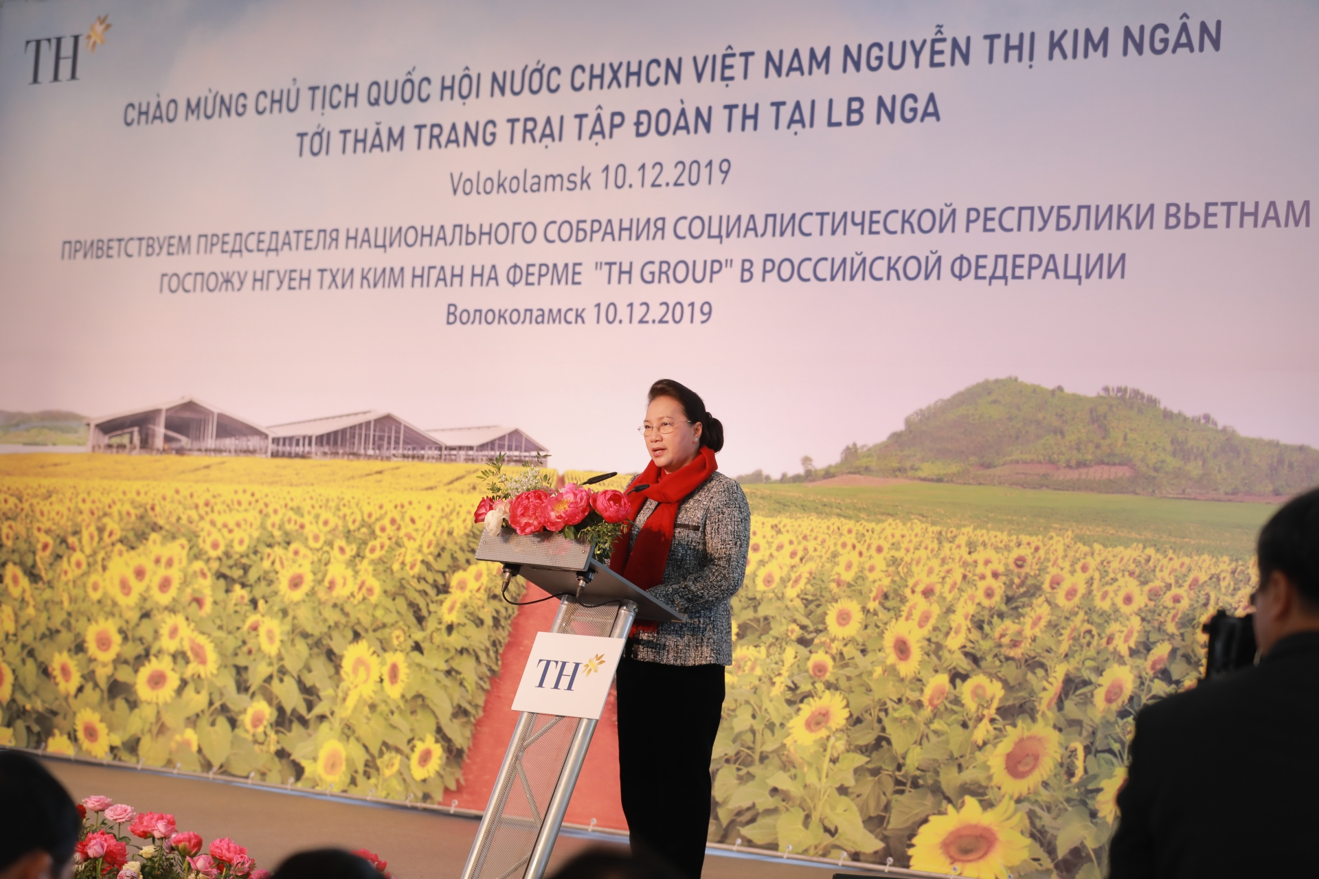 National Assembly leader visits TH Group's project in Russia