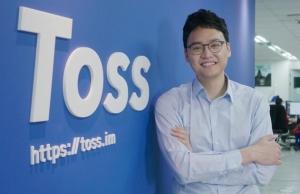 South Korean financial super app Toss raises $410 million, betting on Vietnam