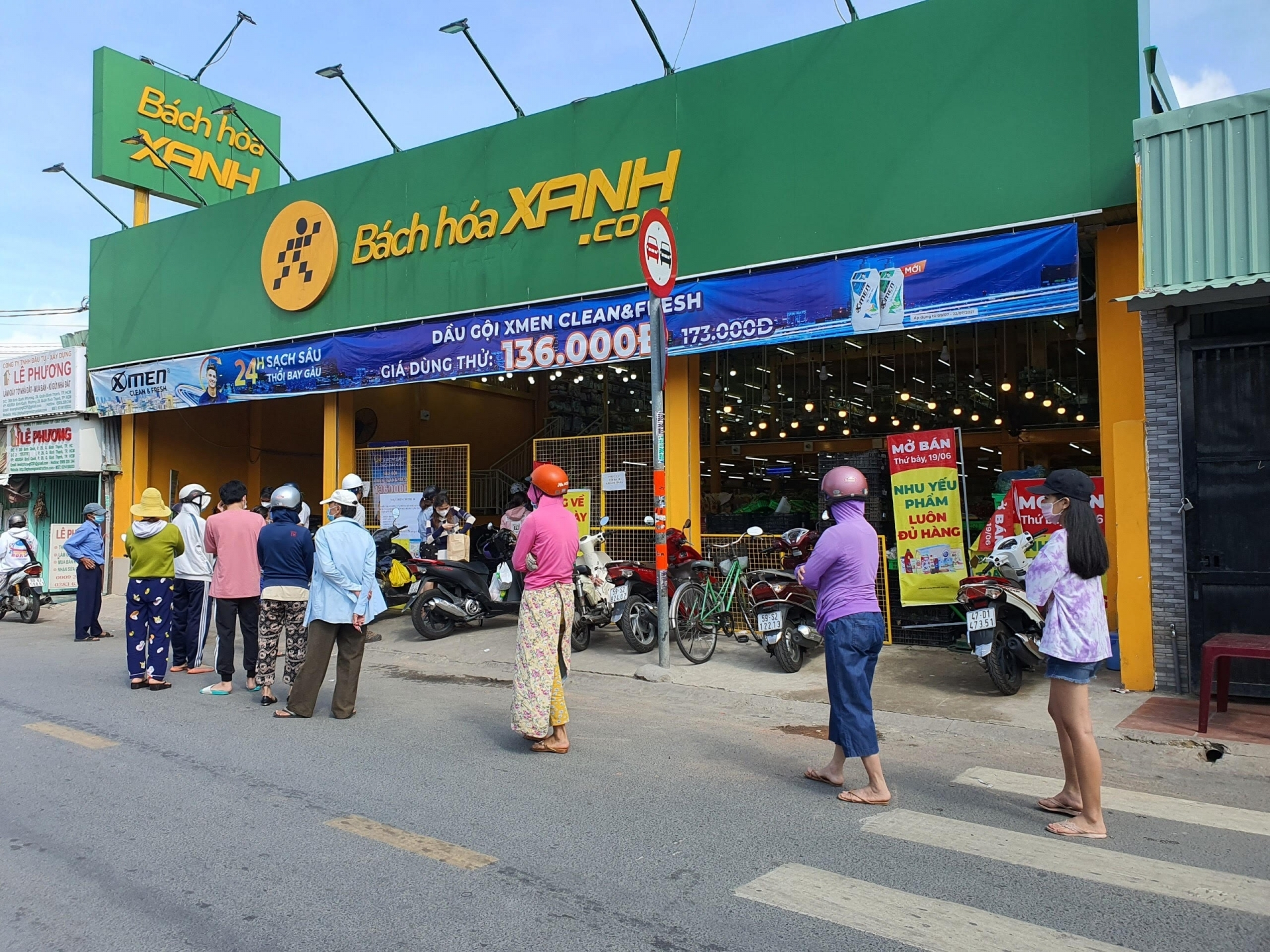Ho Chi Minh City to step up Directive 16 pandemic measures after July 23