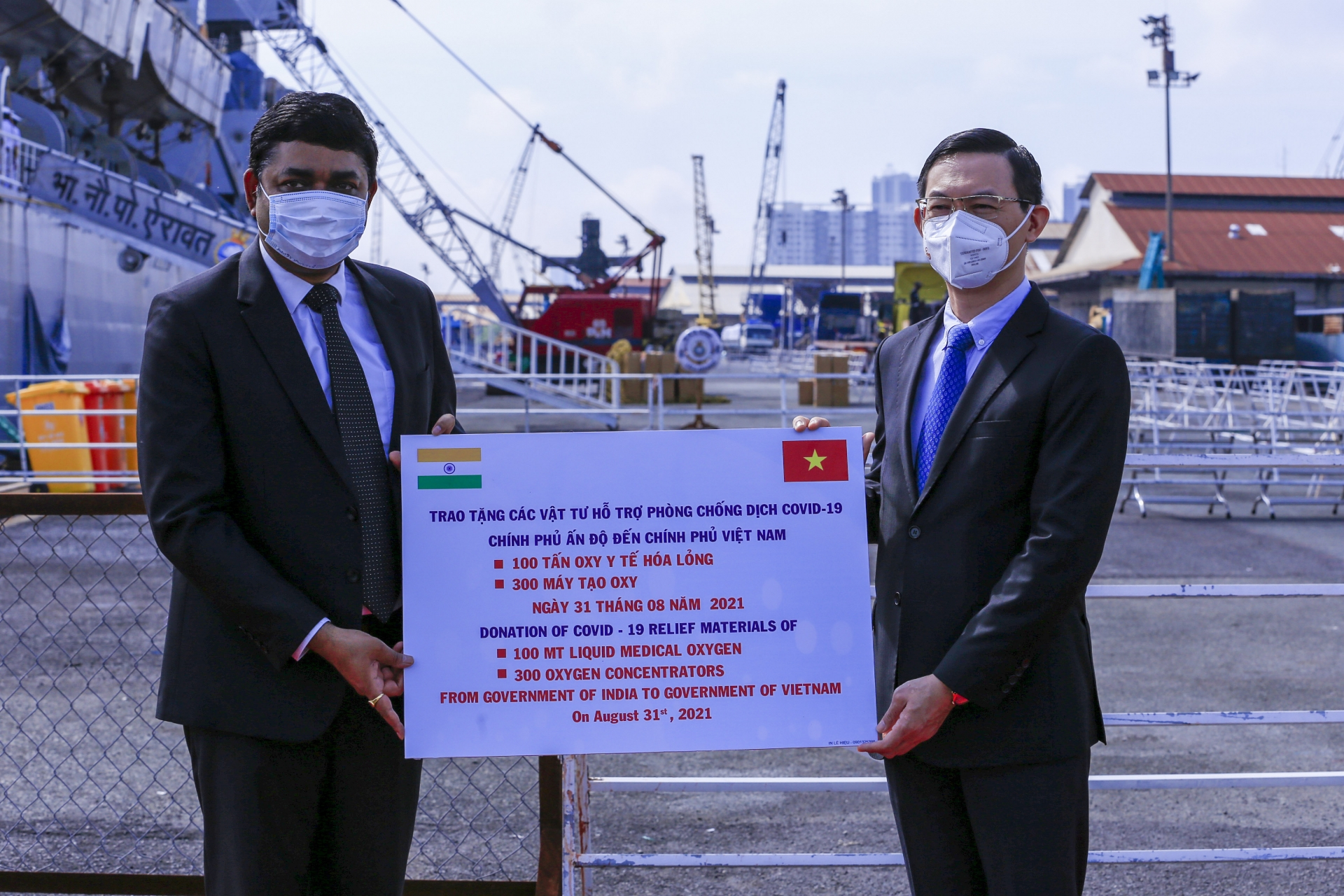 India delivers medical relief package to Vietnam