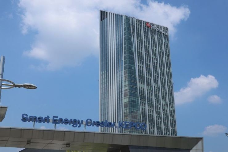 kepco to join coal power plant project in vietnam