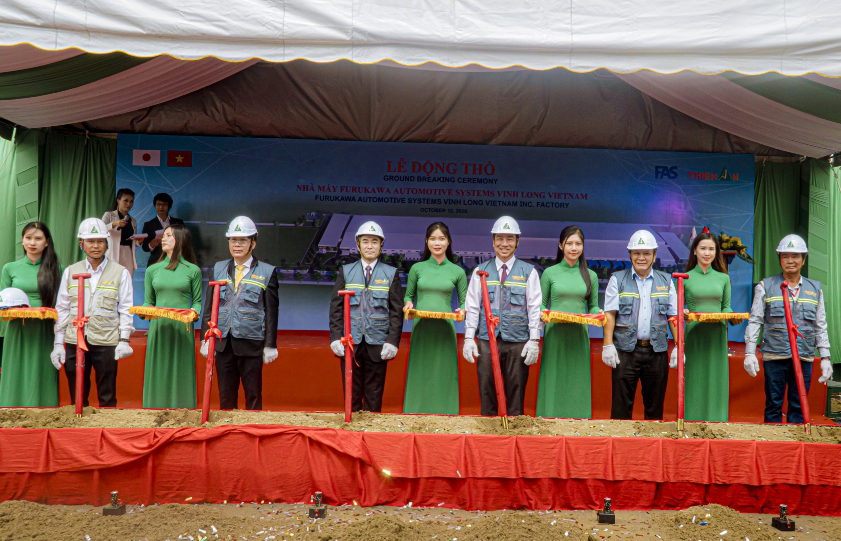Furukawa Automotive Systems Inc and D&B general contractor Thien An Corp start construction of components factory in Vinh Long