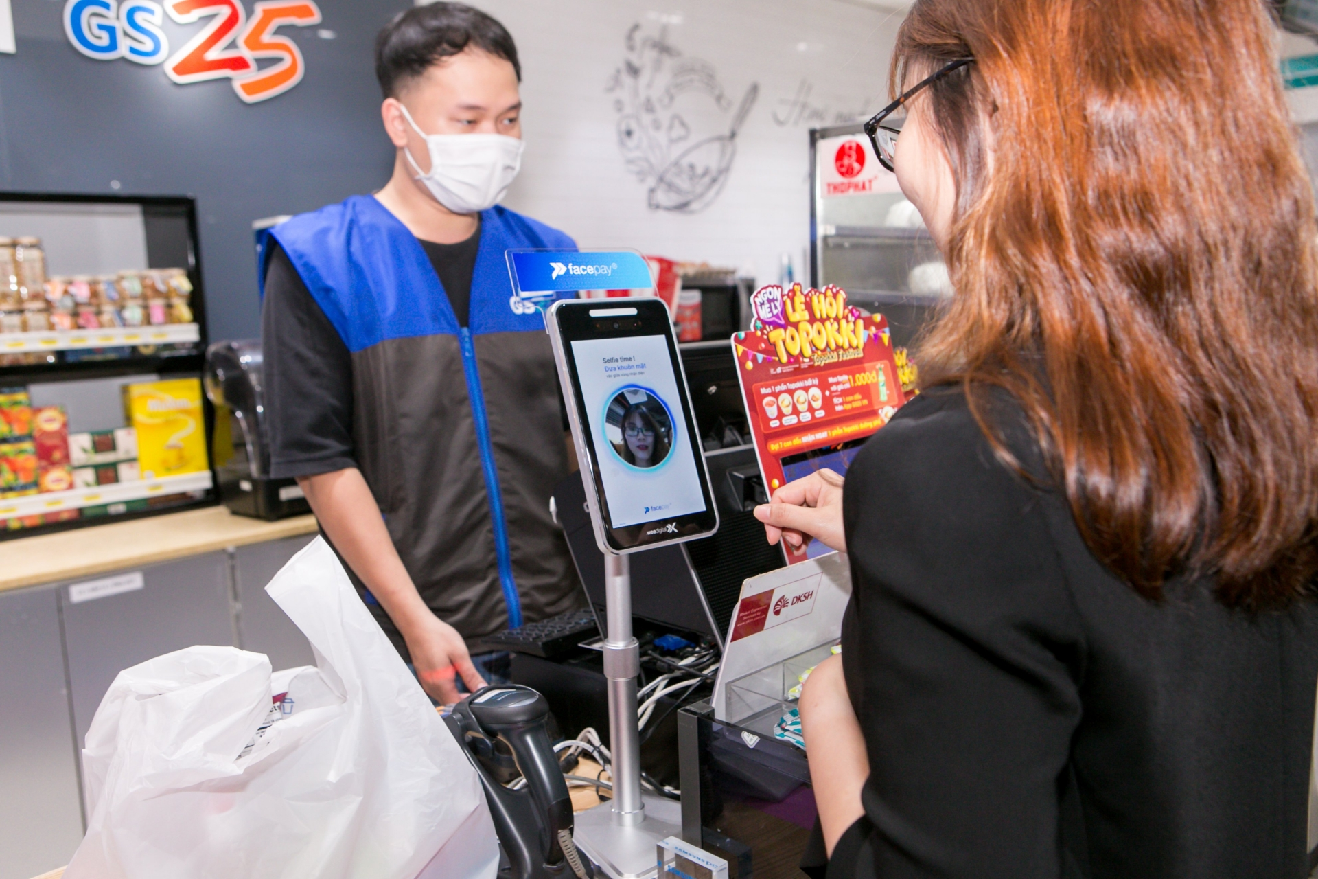 wee digital to launch facial payment in convenience store chain gs25