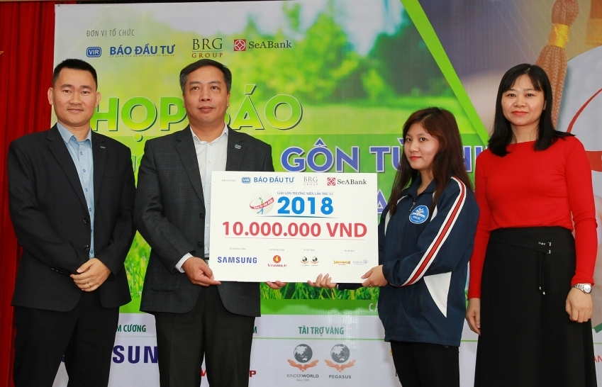 VIR officially launches 13th Swing for the Kids