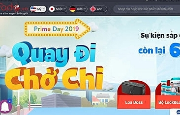 Fake goods may not give up the Prime Day 2019