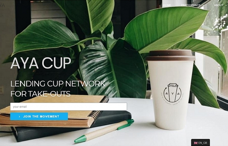 cup lending startup aya solves plastic issue for coffee stores