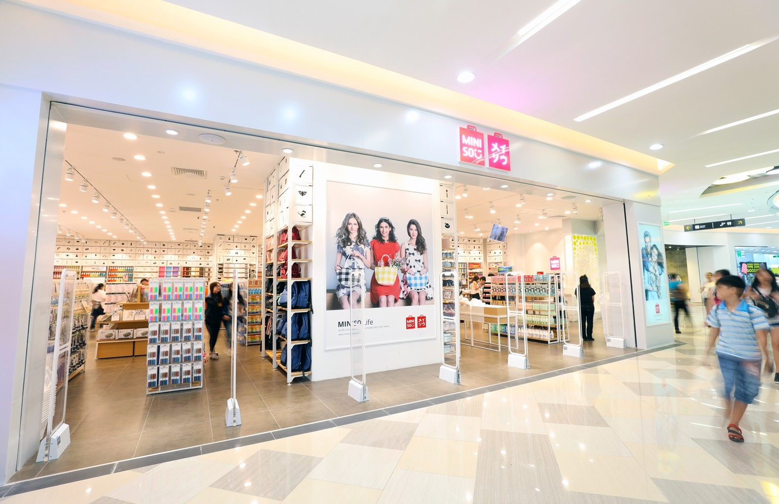 Japanese-looking Miniso officially listed on NYSE