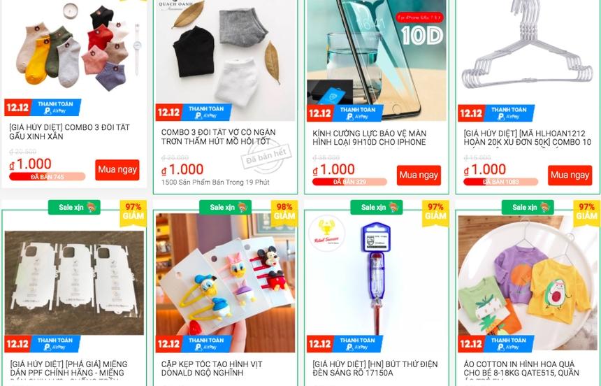 Promotions on December 12 enhance e-commerce operators' losses