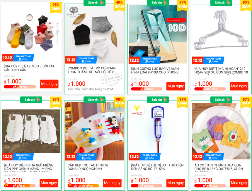 promotions on december 12 enhance e commerce operators losses